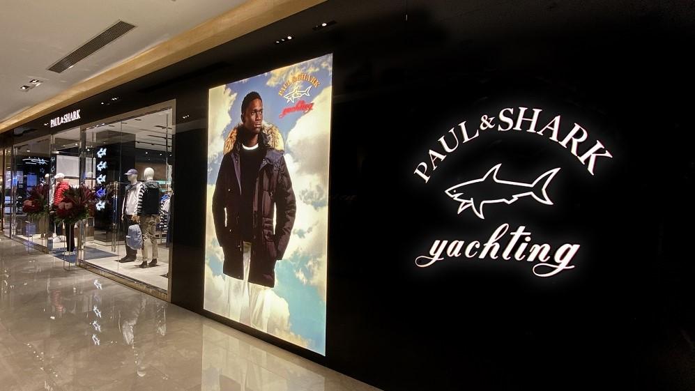 Paul&Shark at Changsha Friendship Store