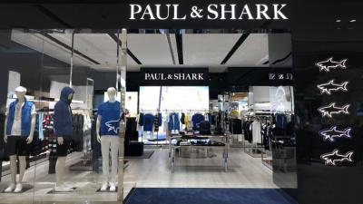 Paul&Shark continues its expansion in China - Jiaxing