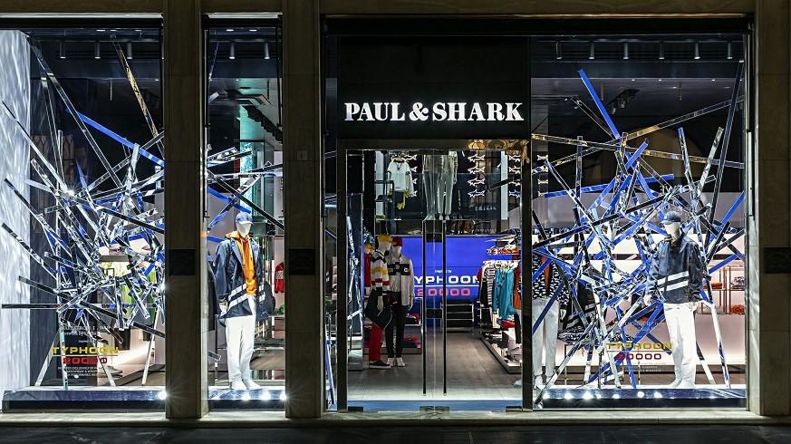 Paul&Shark event during Milan Design Week | April 11th